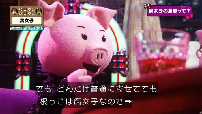 ねほりん腐女子回のキャプ314