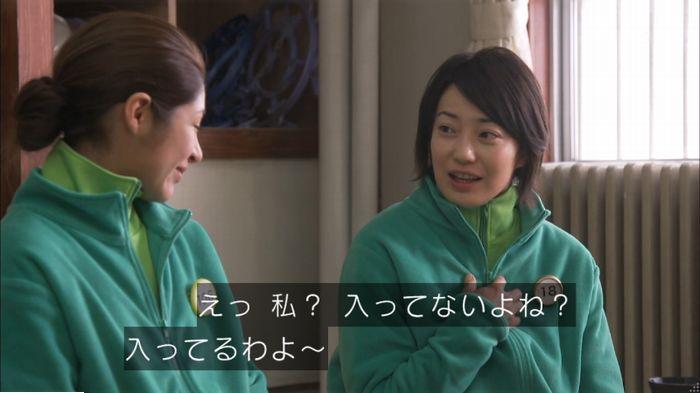 監獄のお姫さま 5話のキャプ461