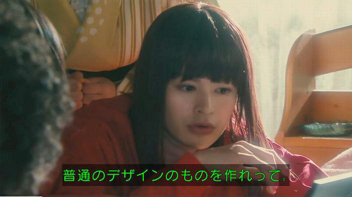 海月姫7話のキャプ164
