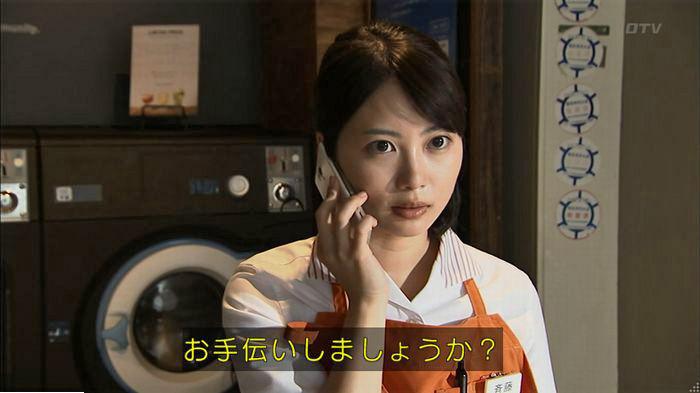 ウツボカズラの夢6話のキャプ486