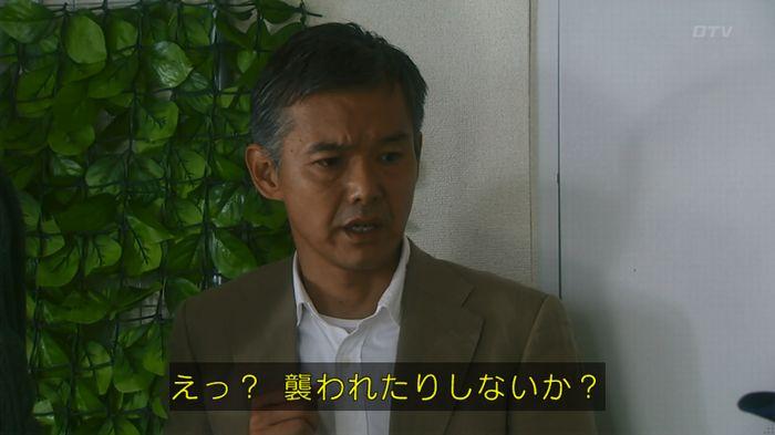 いきもの係 5話のキャプ211