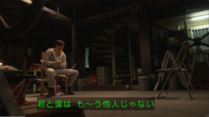 監獄のお姫さま 8話のキャプ11