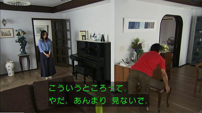ウツボカズラの夢5話のキャプ66