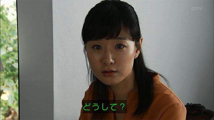ウツボカズラの夢4話のキャプ136