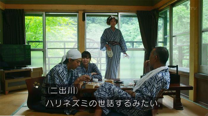 警視庁いきもの係 9話のキャプ129
