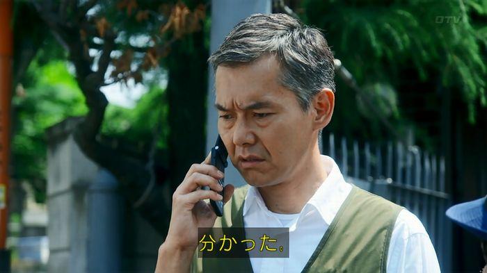 いきもの係 3話のキャプ608