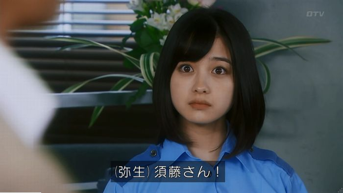警視庁いきもの係 最終話のキャプ851