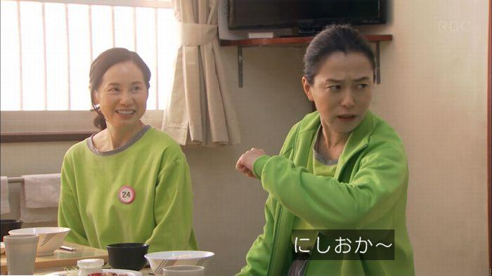 監獄のお姫さま 6話のキャプ640