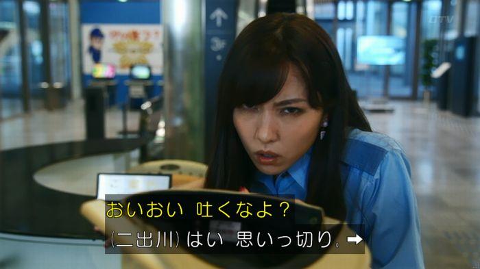 7話のキャプ69