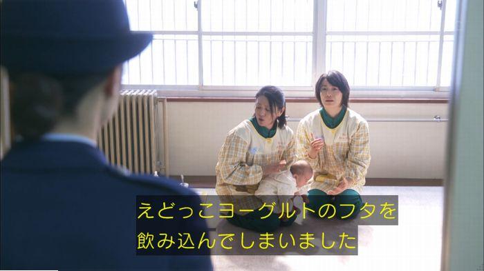 監獄のお姫さま 5話のキャプ315