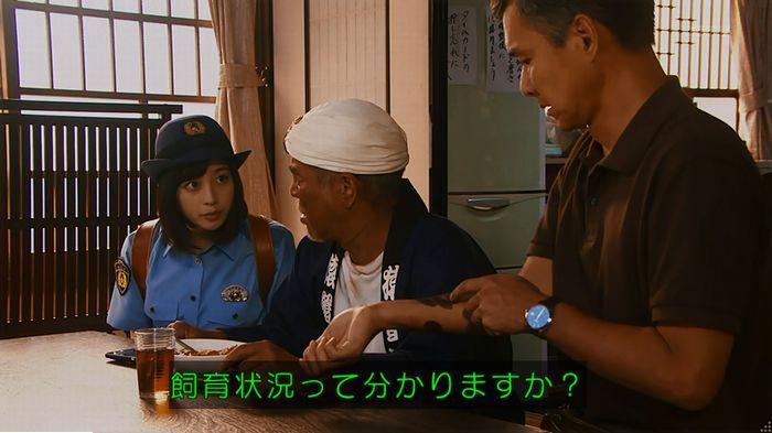 警視庁いきもの係 9話のキャプ287