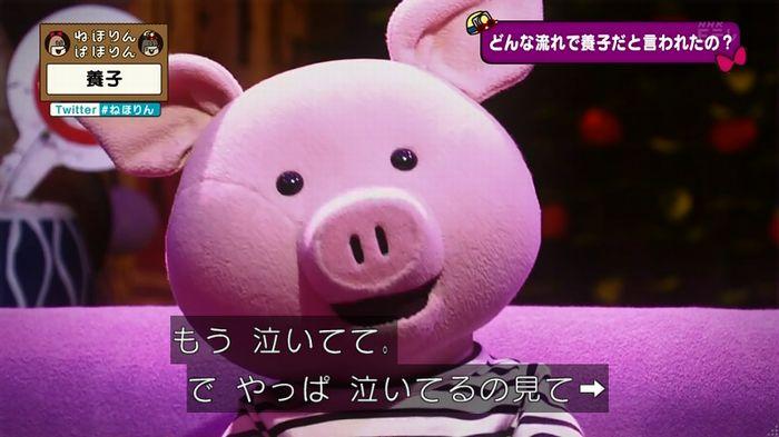 ねほりん 養子回のキャプ84