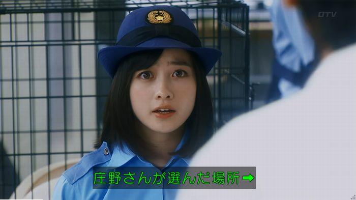 警視庁いきもの係 最終話のキャプ733