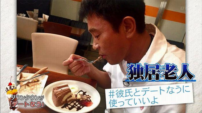ダウンタウンなう 橋本環奈のキャプ93