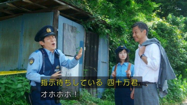 いきもの係 4話のキャプ201