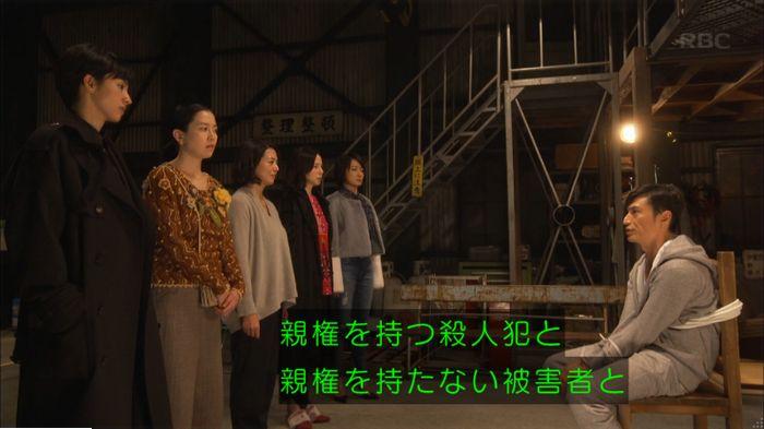 監獄のお姫さま 5話のキャプ472