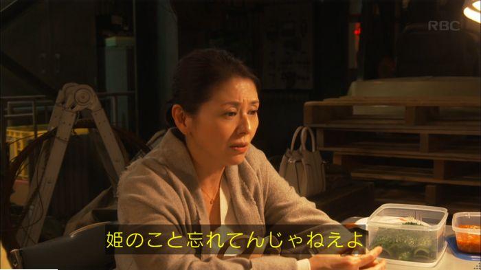 監獄のお姫さま 9話のキャプ334
