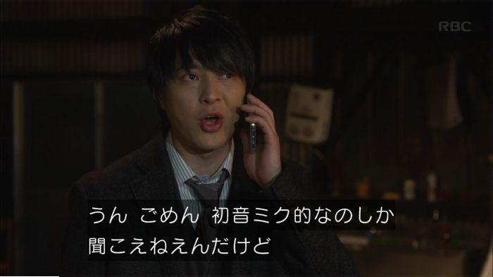 監獄のお姫さま 5話のキャプ483