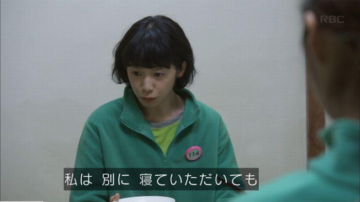 監獄のお姫さま 7話のキャプ625