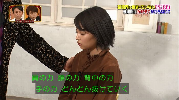 櫻井・有吉THE夜会のキャプ94