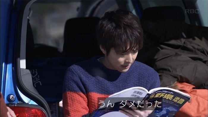 リバース 1話のキャプ948