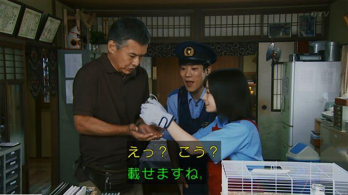 警視庁いきもの係 9話のキャプ171