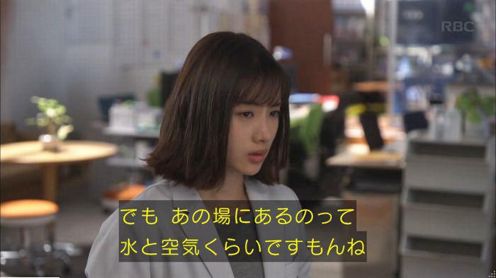 アンナチュラル9話のキャプ644