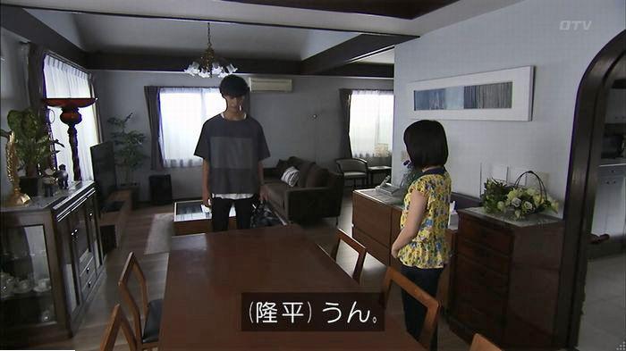 ウツボカズラの夢7話のキャプ393