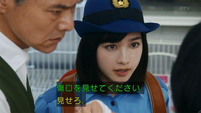 いきもの係 5話のキャプ478