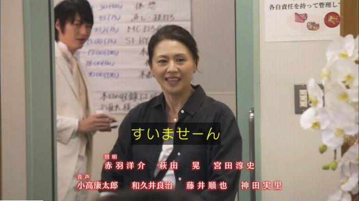 監獄のお姫さま 最終話のキャプ634