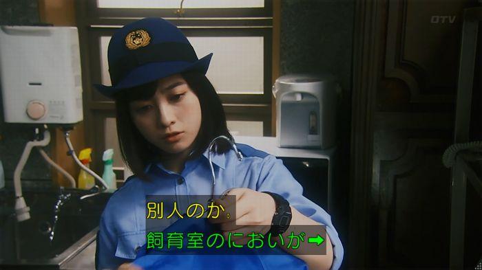 いきもの係 2話のキャプ232