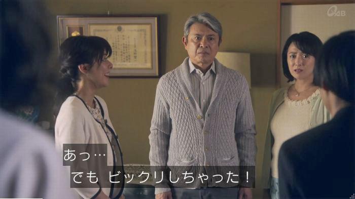 家政夫のミタゾノ3話のキャプ113
