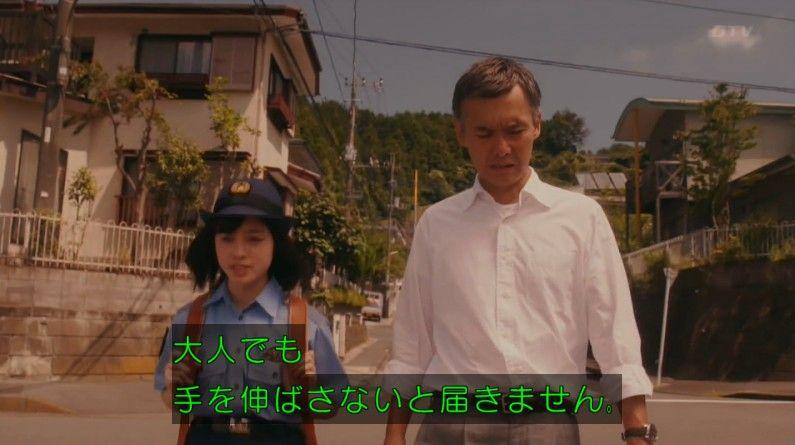 いきもの係 4話のキャプ632