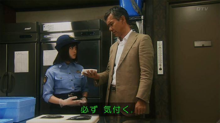 いきもの係 2話のキャプ720