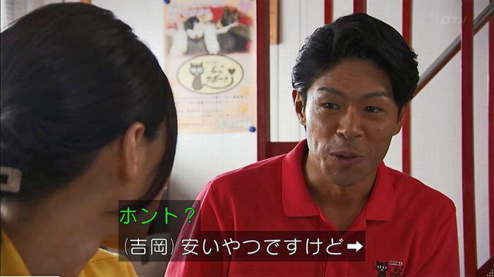 ウツボカズラの夢6話のキャプ213