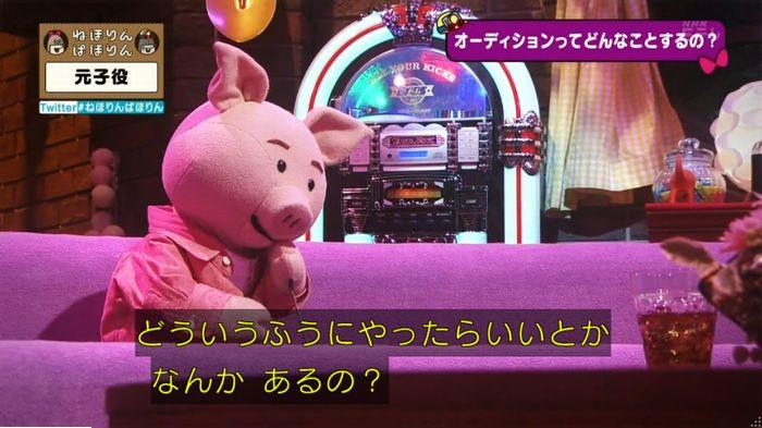 ねほりん元子役のキャプ51