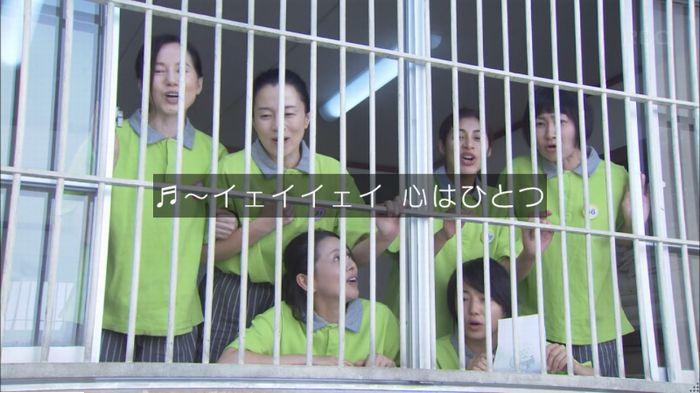 監獄のお姫さま 4話のキャプ735