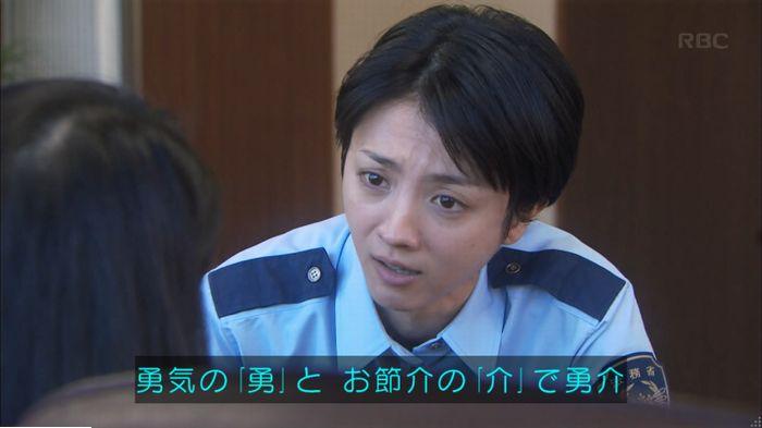監獄のお姫さま 9話のキャプ132