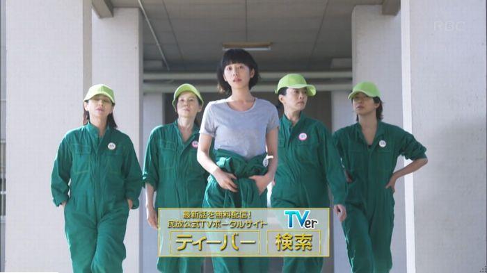 監獄のお姫さま 6話のキャプ697