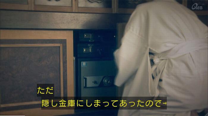 家政夫のミタゾノ4話のキャプ554