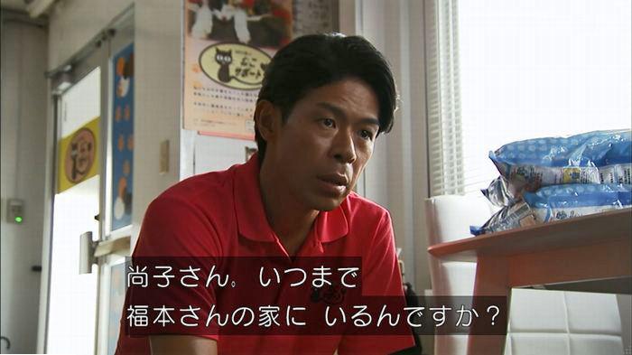 ウツボカズラの夢7話のキャプ347