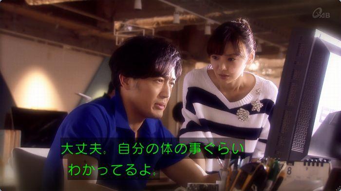 奪い愛 3話のキャプ581
