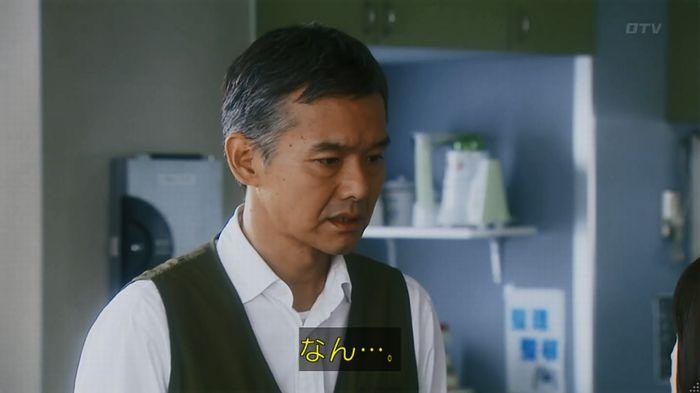 警視庁いきもの係 8話のキャプ62