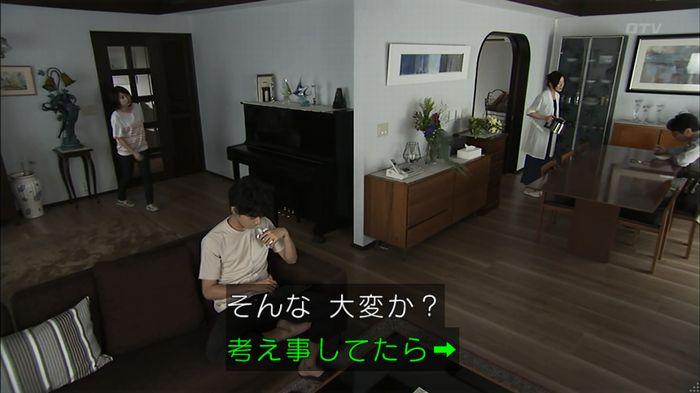ウツボカズラの夢1話のキャプ317