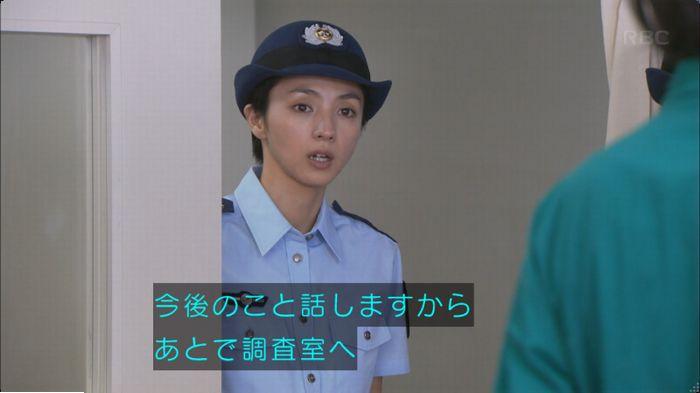 監獄のお姫さま 5話のキャプ206