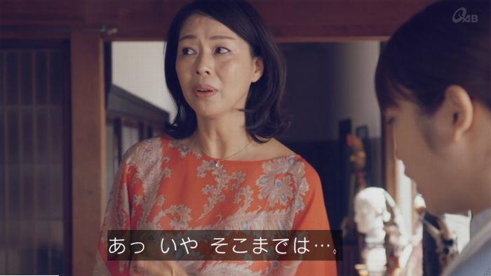 家政婦のミタゾノ 5話のキャプ565