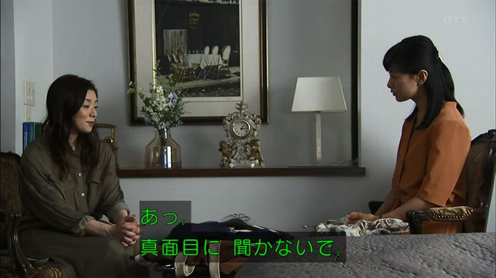 ウツボカズラの夢4話のキャプ146