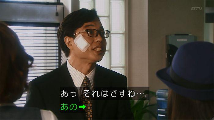いきもの係 5話のキャプ326