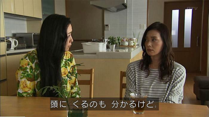 ウツボカズラの夢7話のキャプ154