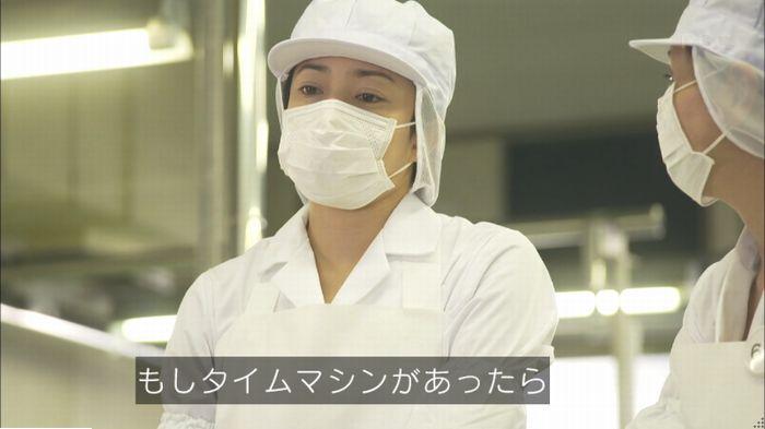 監獄のお姫さま 4話のキャプ645